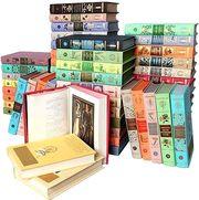 библиотека мировой литературы для детей,  собр. 50 томов - классика