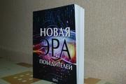 Продается книга В.Довганя
